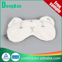 Promotional Any Logo Printed polyester Eye Mask