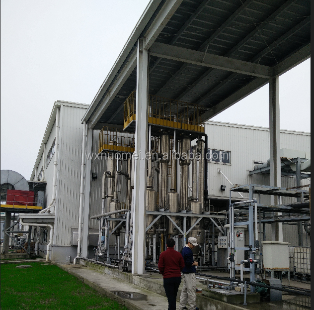 Vacuum falling film evaporator for xylose,glucose,starch sugar concentration
