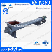 Food Powder Screw Auger Feeder