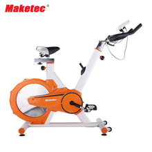 sports exercise spinning bike on your family