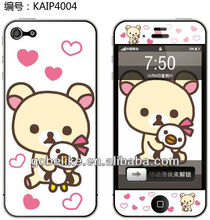 Dreamy cartoon colorful 3D screen protector for iPhone5c