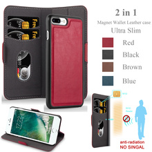 2 in1 Detachable Dual Magnet Back Cover Slim Leather Wallet Mobile Phone Case For iPhone 7 Plus