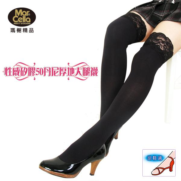 MarCella women knee high socks Taiwan sexy socks
