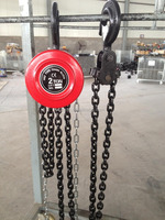 HSZ round hand operated chain lift pull hoist/manual chain pulley blocks tool equipment/high quality and cheap price blcok