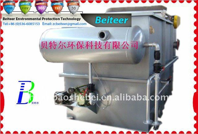 Food Waste Water Treatment Equipment