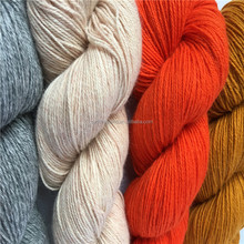 Wholesale Cashmere Blended Stock Yarn