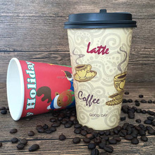 Nice quality custom printed hot drinking paper coffee cup