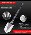 S1 Steel Foldable Military Camping Garden Shovel Spade Multi-function Survival Set
