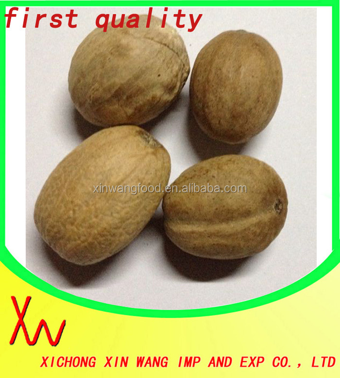 Nutmeg (100% Natural Dried ) for sale