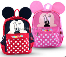 2# Newest mickey nylon children school bag with printing logo