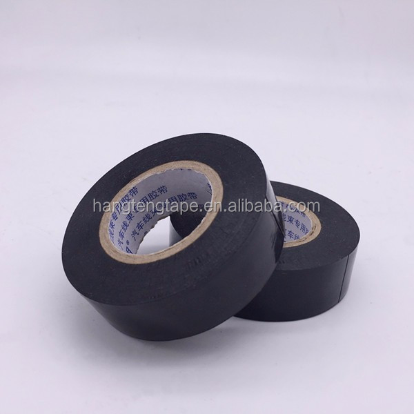 Free sample supply 15mm* 10m PVC black Wire Harness Tape