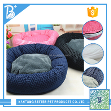 Best Quality shape dog bed & xxl dog beds & waterproof dog bed covers/bed cases