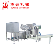 The series of Fryer(Snack Food Frying Machine/Chips/Shrimp Sticks/Crisp Snacks/Beans/Peanuts)
