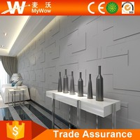 [WP-17] Design Wallpaper High-grade Elegant Luxury Wall Coating 3D Colored Wall Panelings