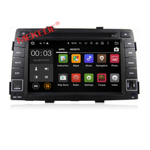 2 din android 7.1 car multimedia audio dvd player for Sorento 2010 2011 2012 car gps navigation radio with 4G wifi 2GRAM BT