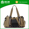 Wholesale Leisure Handbags For Men Washing Canvas Cross Shoulder Duffel Bags