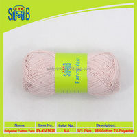 Oeko-Tex knitting wool in bulk wholesale fine count metallic cotton yarn with gold silver stripes crochet yarns for summer