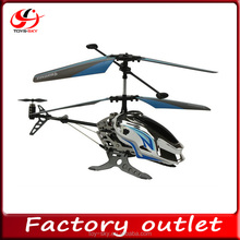 New&Hot rc 3.5-channel metal series helicopter