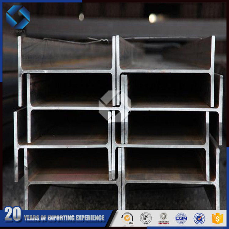 Prime structural steel h beam / h section Bar / Hot Rolled Steel h-Beam Price