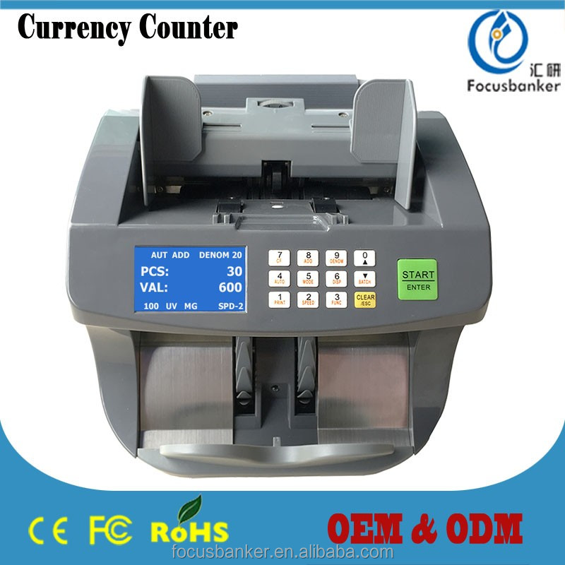 Count Single Denomination Give Total pieces and value currency counter