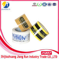 offer printing design single sided adhesive christmas packing tape