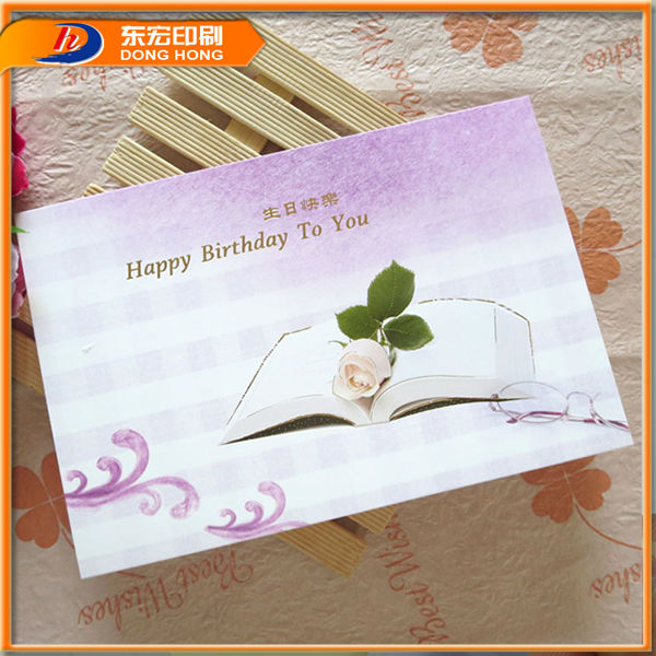 Handmade Birthday Card Designs,Paper Quilling Birthday Cards