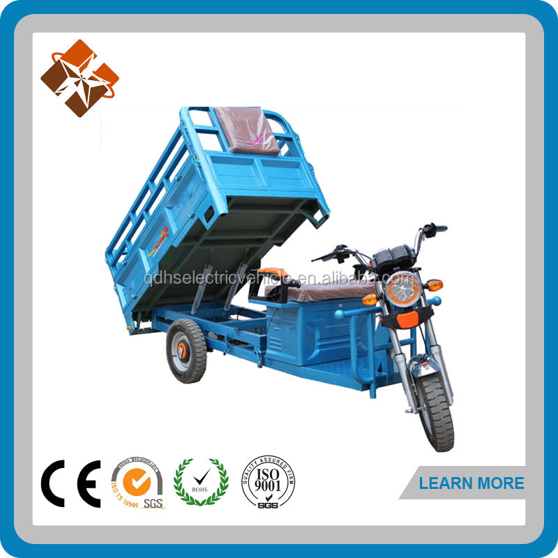 2017 bajaj tuk tuk cargo tricycle chassis for sale