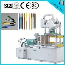 2015 computer haifly big injection moulding machine mini molding different size of pvc coupler mould