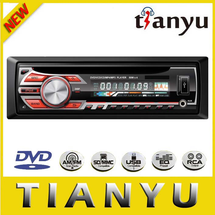 LCD Digital sreen one din car mp3 stereo silvery with fm function bluetooth usb sd radio