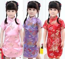 chinese traditional Tang suit children cheongsam dress
