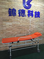 Non-magnetic MRI transport stretcher