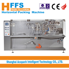 CE Approved ginger powder packing machine