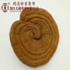 high quality Ganoderma lucidum Polysaccharide;lingzhi mushroon Extract