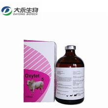 Oxytetracycline Injection LA.(5% 10% 20% veterinary medicine )