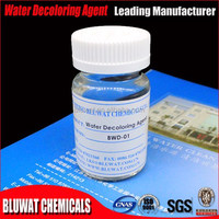 De-coloring Agent(quaternary ammonium type polymer) BWD-01
