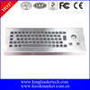 Small desktop stainless steel computer keyboard with optical trackball