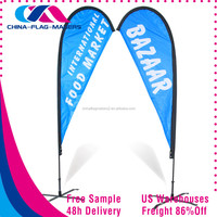 custom fan publicity fly flag banner and more