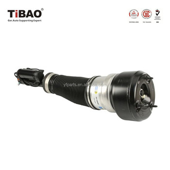 TiBAO High Performance Shock Absorber 221 320 35 13