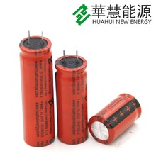 long life cycle HFC lithium ion 12v 100ah solar li-ion 3.2v HFC LIifepo4 18650 cell battery