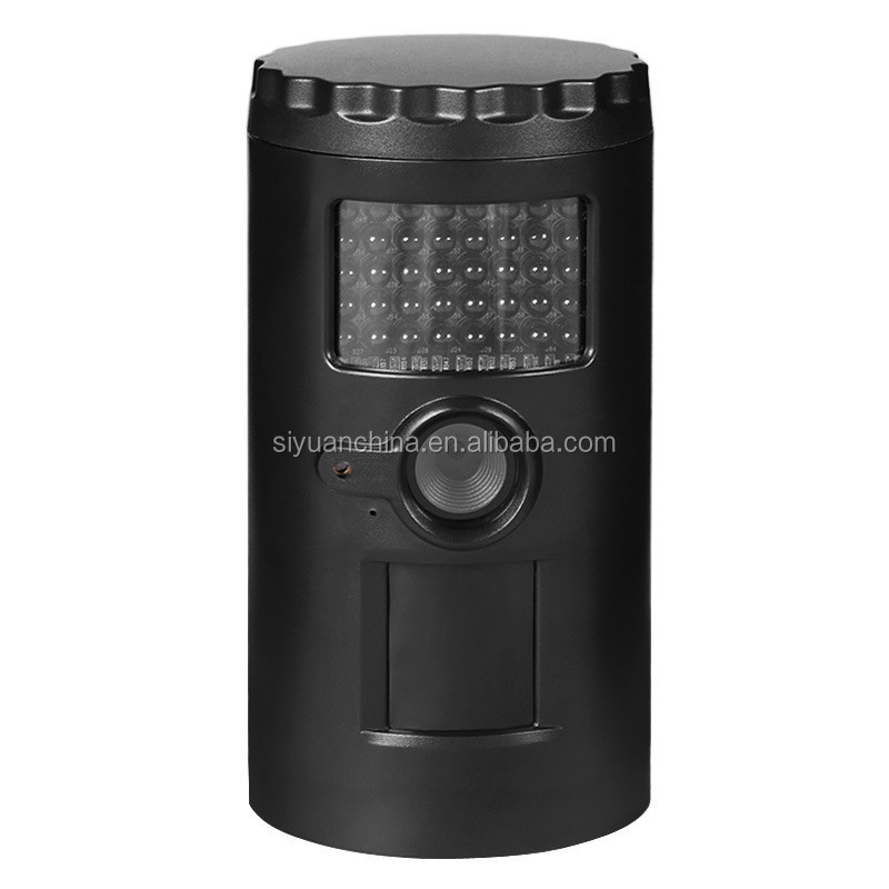 8mp HD Weather-proof IP66 Invisible IR security wildlife camera