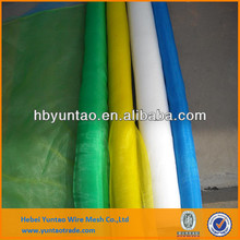 Low price white plastic nylon net made in China