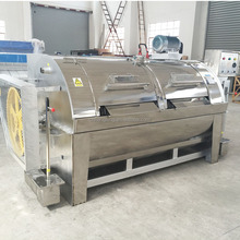Industrial clothes dyeing machine