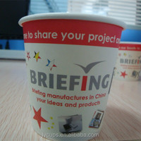 7oz pe coated paper cup blank