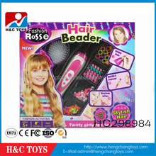 Easy fashion girls DIY jewelry set plastic hair beader toy HC298984