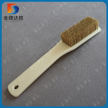 Pig Hair Walnut Plastic Handle Polishing Brush