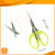 4 inches Stainless steel professional beauty eyebrow scissors