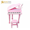 Pink Musical Piano Toy Musical Instruments
