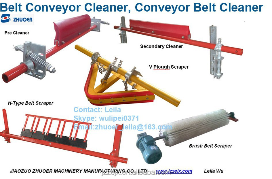 conveyor v plow and diagonal plow