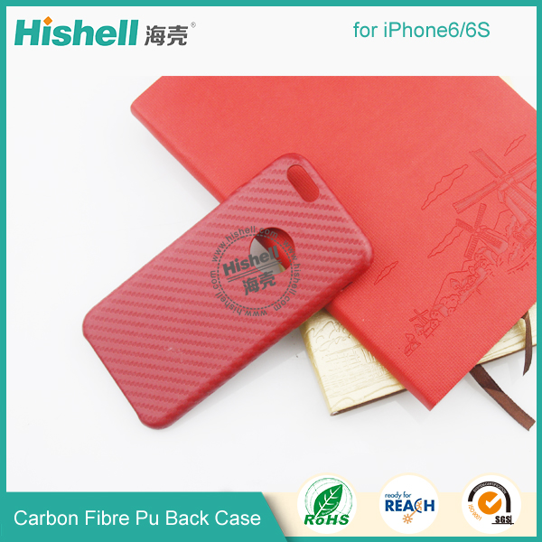 Carbon Fiber Smart Cover Cheap Mobile Phone PU Case For iPhone