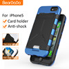 PC With TPU Perfect Combination wallet case for iphone 5